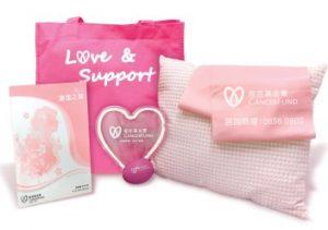 乳癌復康包
